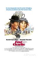 Charlie, O Trambiqueiro (Fast Charlie... the Moonbeam Rider)