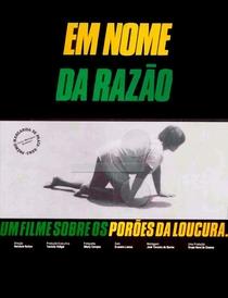 Em Nome da Razão - Poster / Capa / Cartaz - Oficial 1