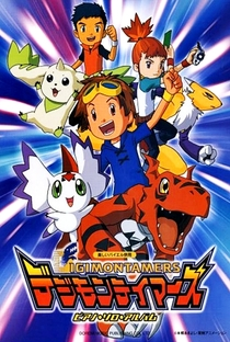 Digimon (3ª Temporada) - Poster / Capa / Cartaz - Oficial 3