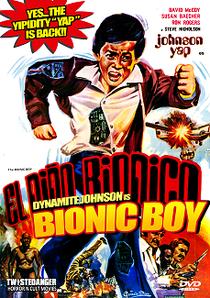 O Menino Biônico - Poster / Capa / Cartaz - Oficial 1