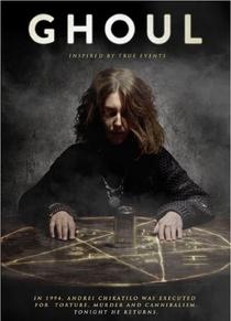 Ghoul - Poster / Capa / Cartaz - Oficial 2