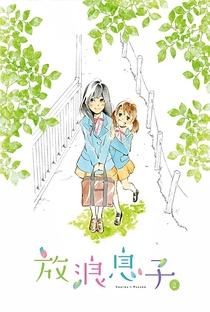 Hourou Musuko - Poster / Capa / Cartaz - Oficial 6