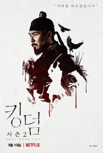 Kingdom (2ª Temporada) - Poster / Capa / Cartaz - Oficial 8