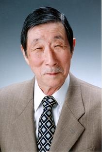 Akio Yokoyama - Poster / Capa / Cartaz - Oficial 1