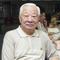 Chien Tsao (I)