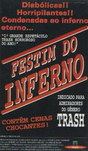 Festim do Inferno - Poster / Capa / Cartaz - Oficial 3