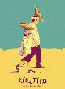 Verão Feliz - Poster / Capa / Cartaz - Oficial 7