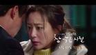 140222 KBS 새 주말드라마_참좋은시절 티저2