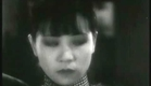 Little Toys 1933 Chinese Silent Film Ruan Ling Yu & Li-Li Li