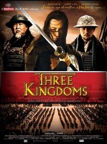 Três Guerreiros - A Ressurreição Do Dragão - Poster / Capa / Cartaz - Oficial 5