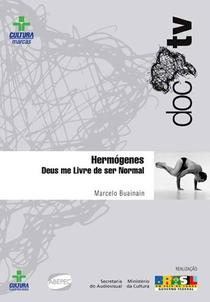 Deus me Livre de Ser Normal - Poster / Capa / Cartaz - Oficial 1