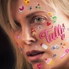 Crítica: Tully (2018, de Jason Reitman)