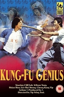 O Gênio do Kung Fu - Poster / Capa / Cartaz - Oficial 2
