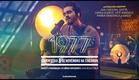 "Luan Santana - Trailer ""Luan 1977""  (Cinemark Dia 08/11)"