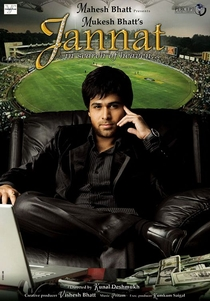 Jannat - In Search of Heaven... - Poster / Capa / Cartaz - Oficial 2
