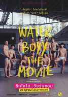 Water Boyy (Water Boyy)