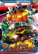 Tomica Hero - Rescue Fire (Tomika Hīrō - Resukyū Faiā)