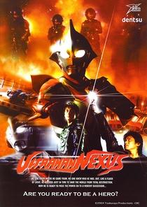 Ultraman Nexus - Poster / Capa / Cartaz - Oficial 3