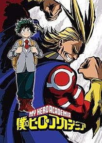 Boku no Hero Academia (1ª Temporada) - Poster / Capa / Cartaz - Oficial 2