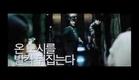 Big Bang (2007) -  (Ssonda) Trailer