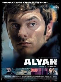 Aliyah - Poster / Capa / Cartaz - Oficial 1