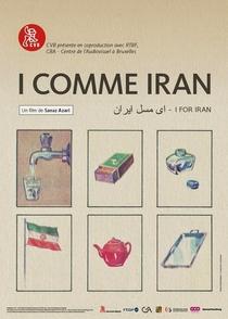 Eu sou Irã - Poster / Capa / Cartaz - Oficial 1