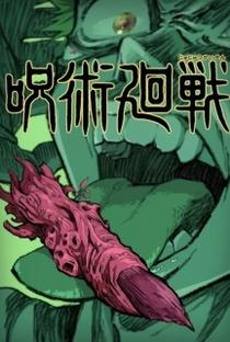Jujutsu Kaisen (1ª Temporada) - Poster / Capa / Cartaz - Oficial 3