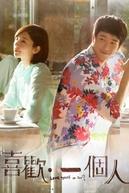 Liu Yi Hao (12 de Agosto de 1986) | Artista | Filmow