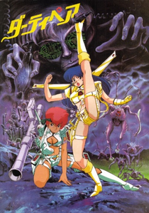 Dirty Pair: The Movie - Poster / Capa / Cartaz - Oficial 1