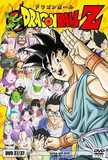 Dragon Ball Z (9ª Temporada) - Poster / Capa / Cartaz - Oficial 23