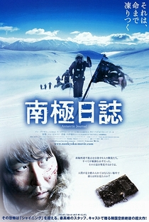 Antarctic Journal - Poster / Capa / Cartaz - Oficial 6