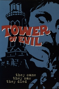 Tower Of Evil - Poster / Capa / Cartaz - Oficial 5