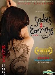 Snakes and Earrings - Poster / Capa / Cartaz - Oficial 2