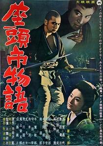 O Conto de Zatoichi - Poster / Capa / Cartaz - Oficial 3