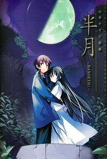 Hanbun no Tsuki ga Noboru Sora - Poster / Capa / Cartaz - Oficial 6