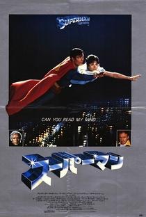 Superman: O Filme - Poster / Capa / Cartaz - Oficial 7