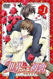 Sekaiichi Hatsukoi (1ª Temporada) - Poster / Capa / Cartaz - Oficial 10
