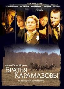 Os Irmãos Karamázov - Poster / Capa / Cartaz - Oficial 1