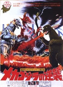 O Terror do Mechagodzilla - Poster / Capa / Cartaz - Oficial 4