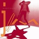 Michael Jackson: Jam (Michael Jackson: Jam)