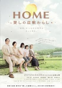 Home: Itoshi no Zashiki Warashi - Poster / Capa / Cartaz - Oficial 1