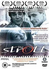 The Stroll - Poster / Capa / Cartaz - Oficial 1