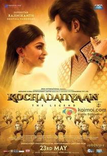 Kochadaiiyaan - Poster / Capa / Cartaz - Oficial 7