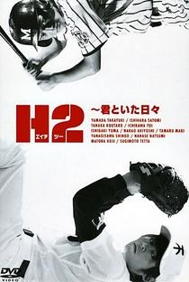 H2: Kimi to Itahibi - Poster / Capa / Cartaz - Oficial 2