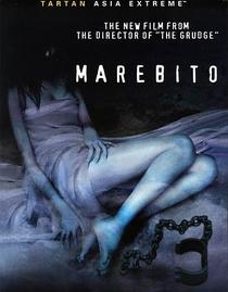Marebito: Seres Estranhos - Poster / Capa / Cartaz - Oficial 1