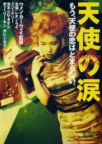Anjos Caídos - Poster / Capa / Cartaz - Oficial 11