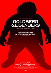 Goldberg & Eisenberg - Poster / Capa / Cartaz - Oficial 1