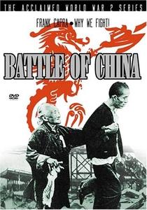 Batalha da China - Poster / Capa / Cartaz - Oficial 1