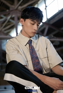 Zhang Yu Jian - Poster / Capa / Cartaz - Oficial 11