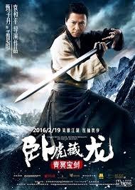 O Tigre e o Dragão: A Espada do Destino - Poster / Capa / Cartaz - Oficial 2